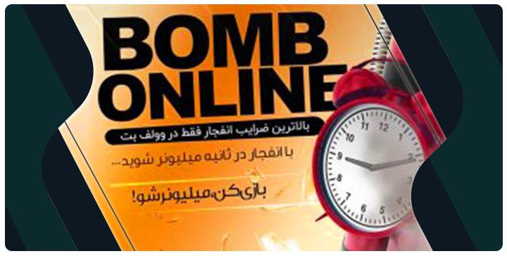 ضرایب انفجار