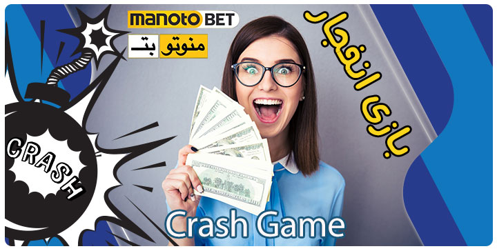 سایت بازی Manoto Idol Explosion Game